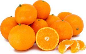 Daisy Tangerine